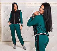 Женский спортивный костюм, двунитка. Большие размеры.
