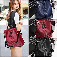 Женский, молодёжный рюкзак - сумка. Студенческая,школьная сумка
