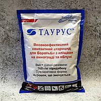 Акарицид Таурус (аналог Санмайт) упаковка 1кг