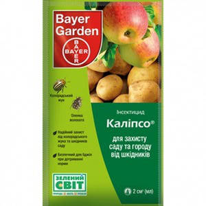 Инсектицид Калипсо 2мл — системный инсектицид  против колорадского жука, совки, тли, алёнки мохнатой, фото 2