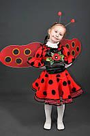 Деткий карнавальный костюм Божья коровка для девочьки
