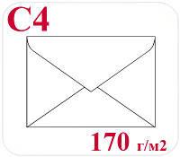 Конверты из мелованной бумаги С4 170 г/м2