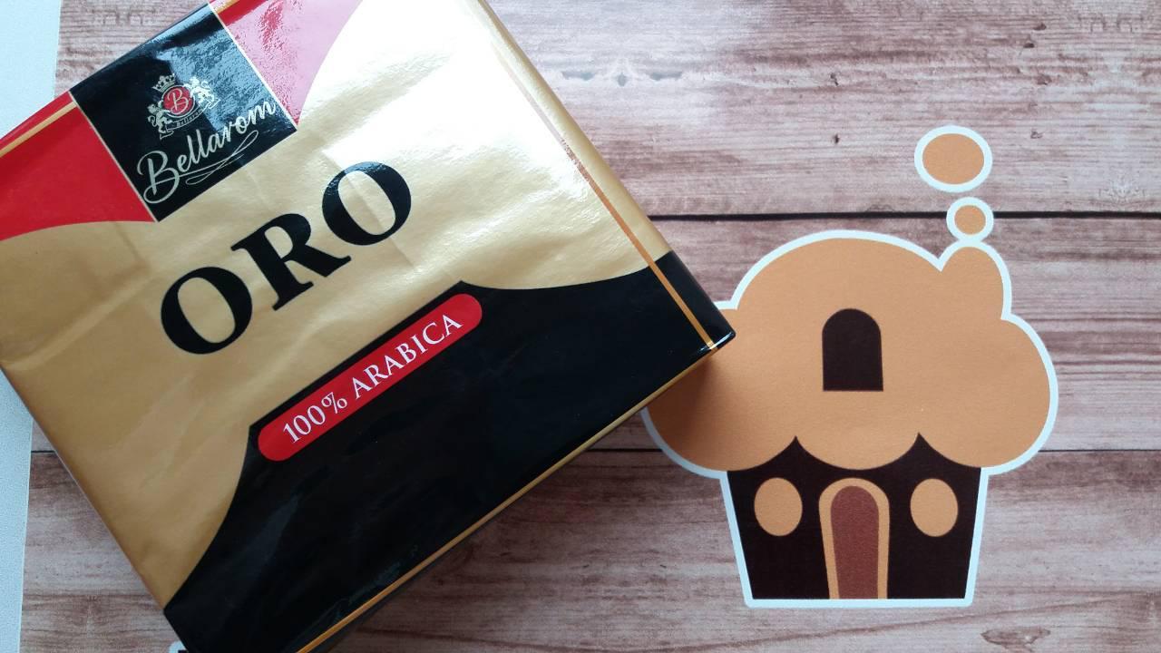 Кофе молотый Bellarom Oro