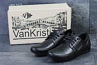 Мужские мокасины Van Kristi натуральная кожа, мокасины  Ван Кристи, код 4675 черная кожа