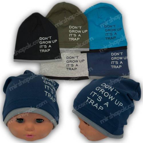 Трикотажные шапки на мальчика, р. 52-54