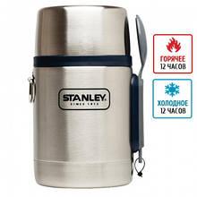 Харчовий термос для їжі з ложкою Stanley Adventure SS (0.5 л), сталевий