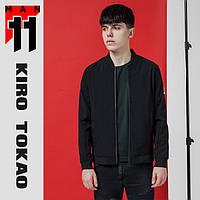 Ветровка мужская японская Kiro Tokao - 3520 черный