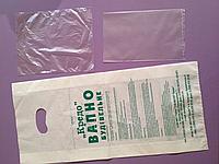 Пакеты для упаковки строй материалов