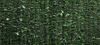 Забор искусственный лист 1 м