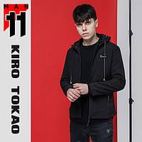 Ветровка весна осень мужская японская Kiro Tokao - 3412 черный