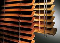 Горизонтальные жалюзи из бамбука  50мм