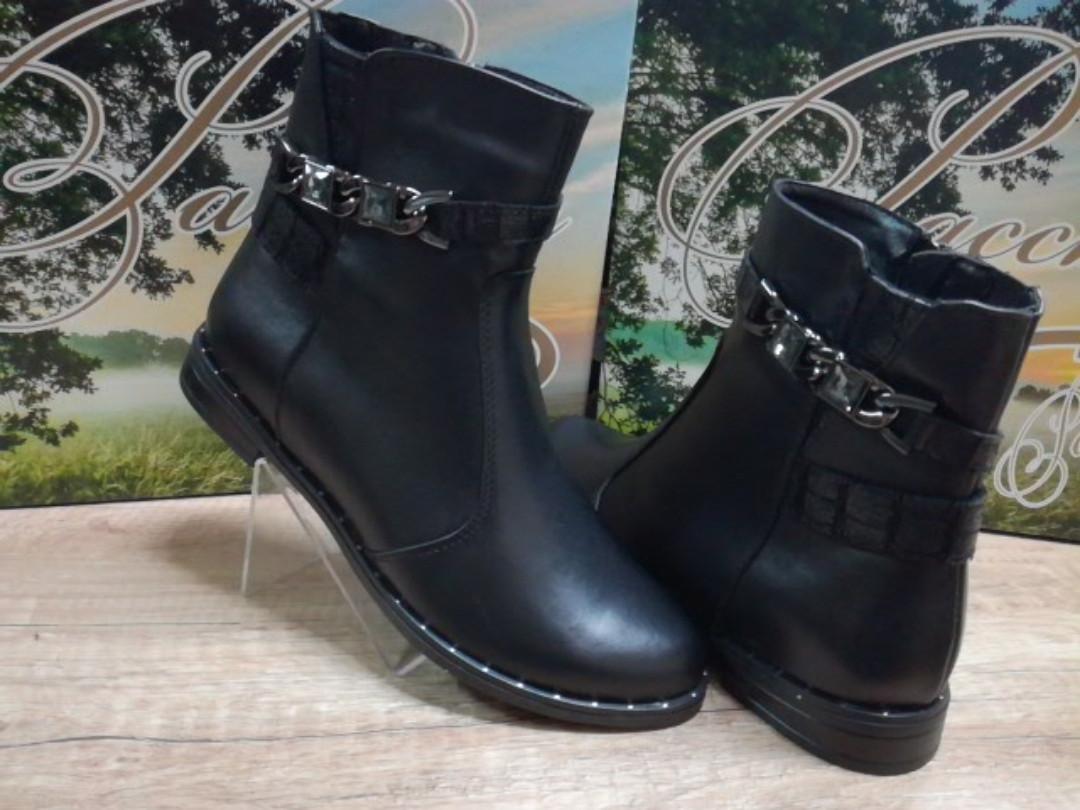 Новинка! Ботинки  женские кожаные на низком ходу Рассвет М  28.