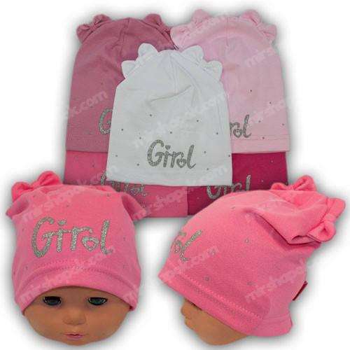 Детские трикотажные шапочки на девочку, р. 46-48