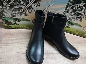 Новинка! Ботинки  женские кожаные на низком ходу Рассвет М  28., фото 3