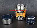Пищевой термос для еды с ложкой Stanley Adventure SS (0.5л), стальной, фото 2