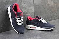 Мужские замшевые кроссовки Nike air max 87, темно-синие