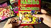 Trolli и Haribo Gummi candy в ассортименте