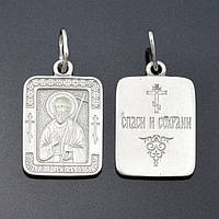 Серебряная иконка – универсальное украшение
