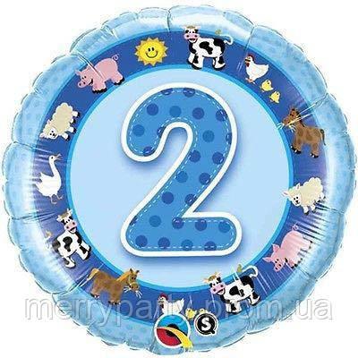 """Круг с цифрой """"2"""" голубой 18"""" (45 см) круг Qualatex США шар фольгированный"""