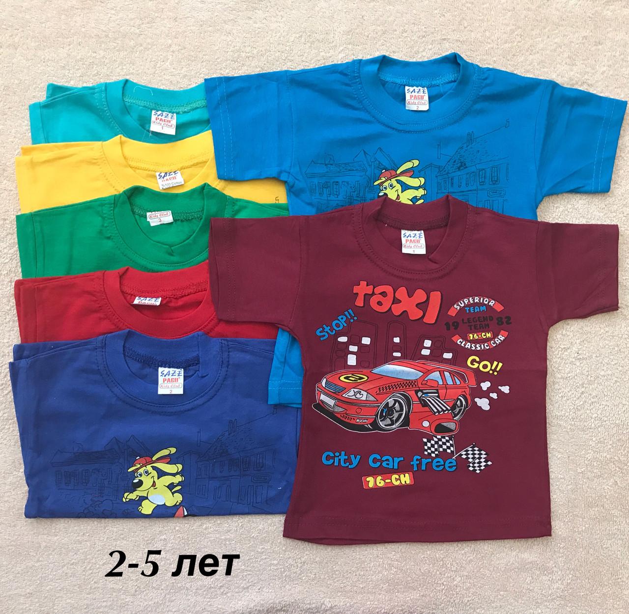 Турецкие детские футболки для мальчиков