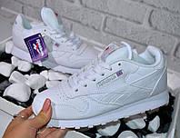 Белоснежные кроссовочки