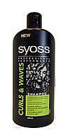 Шампунь Syoss Curls & Waves для волнистых и кудрявых волос - 500 мл.