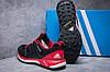 Кроссовки мужские Adidas Terrex Boost, черные (11663) размеры в наличии ► [  44 (последняя пара)  ], фото 5