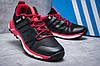 Кроссовки мужские Adidas Terrex Boost, черные (11663) размеры в наличии ► [  44 (последняя пара)  ], фото 6