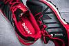 Кроссовки мужские Adidas Terrex Boost, черные (11663) размеры в наличии ► [  44 (последняя пара)  ], фото 7