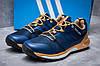 Кроссовки мужские Adidas Terrex Boost, темно-синие (11662) размеры в наличии ► [  42 43  ], фото 3