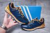 Кроссовки мужские Adidas Terrex Boost, темно-синие (11662) размеры в наличии ► [  42 43  ], фото 8
