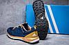Кроссовки мужские Adidas Terrex Boost, темно-синие (11662) размеры в наличии ► [  42 43  ], фото 5