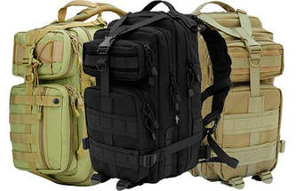Рюкзаки, сумки и чехлы