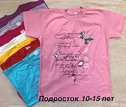 Подростковые футболки для девочек Турция