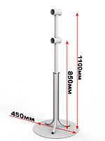Кронштейн мобильный двухрядный, с круглым основанием