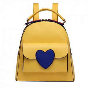 Рюкзак женский Bobby Love, жёлтый