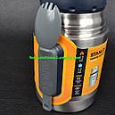 Пищевой термос для еды с ложкой Stanley Adventure SS (0.5л), стальной, фото 3