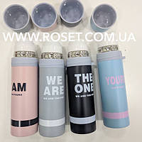 Тeрмoc вакуумный стальной 500 мл - с кружкой -«We are, I am, They one, Yours»