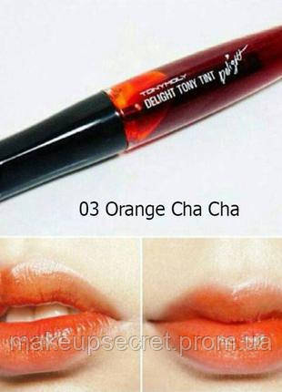 Тинт для губ Tony Moly DELIGHT TONY TINT 03 orange chacha, оригинал, цена 140 грн., купить в Киеве — Prom.ua (ID#663558357)