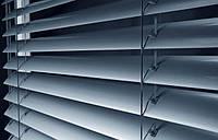 Горизонтальные жалюзи алюминиевые 50мм, фото 1