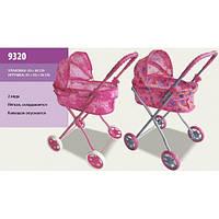 Детская коляска для кукол 9320