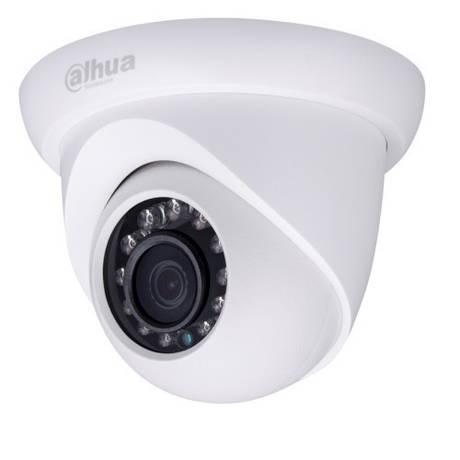 5Mп WDR IP видеокамера Dahua DH-IPC-HDW1531S (2.8 мм)