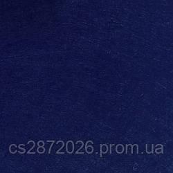 Фетр 1 мм, А4 (20х30 см) синий насыщенный