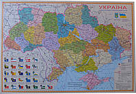 Карта України політична А2 картон