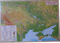 Карта України фізична А2 картон