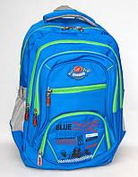 """Подростковый школьный рюкзак """"HONGJUN 5920"""", фото 1"""
