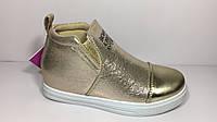 Детские нарядные ботиночки для девочки  размеры 31-36