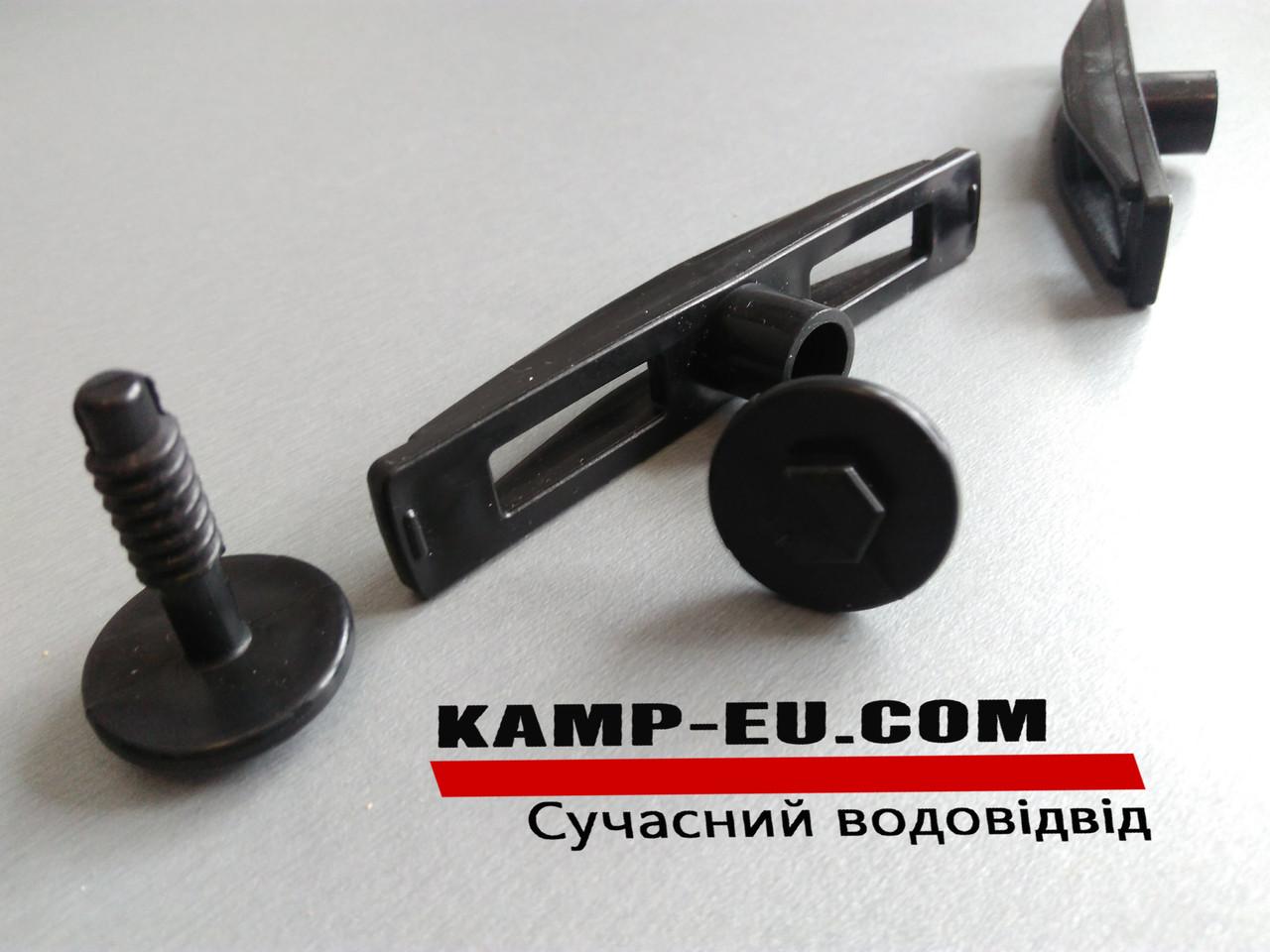 Крепление решетки к водоотводному лотку на 1 метр черное