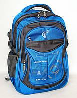 """Подростковый школьный рюкзак """"BAOHUA 8123"""", фото 1"""