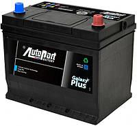 Автоаккумулятор (AUTOPART-GALAXY-PLUS-JAP-6CT-45R)